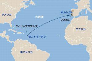大西洋横断クルーズ