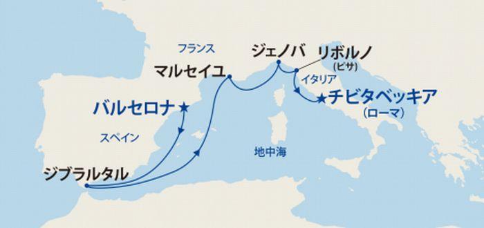プリンセス・地中海