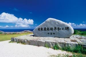 飛んでクルーズ沖縄