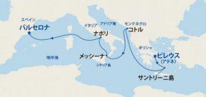 クラウン・プリンセス 地中海とアドリア海