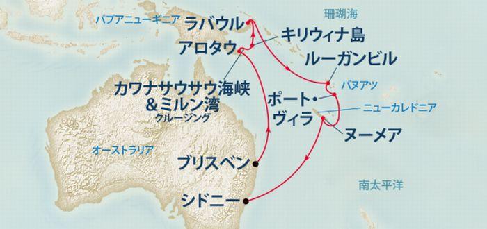 プリンセス・南太平洋