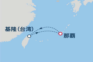 コスタセレーナ 沖縄発着