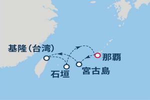 コスタ セレーナ 沖縄発着